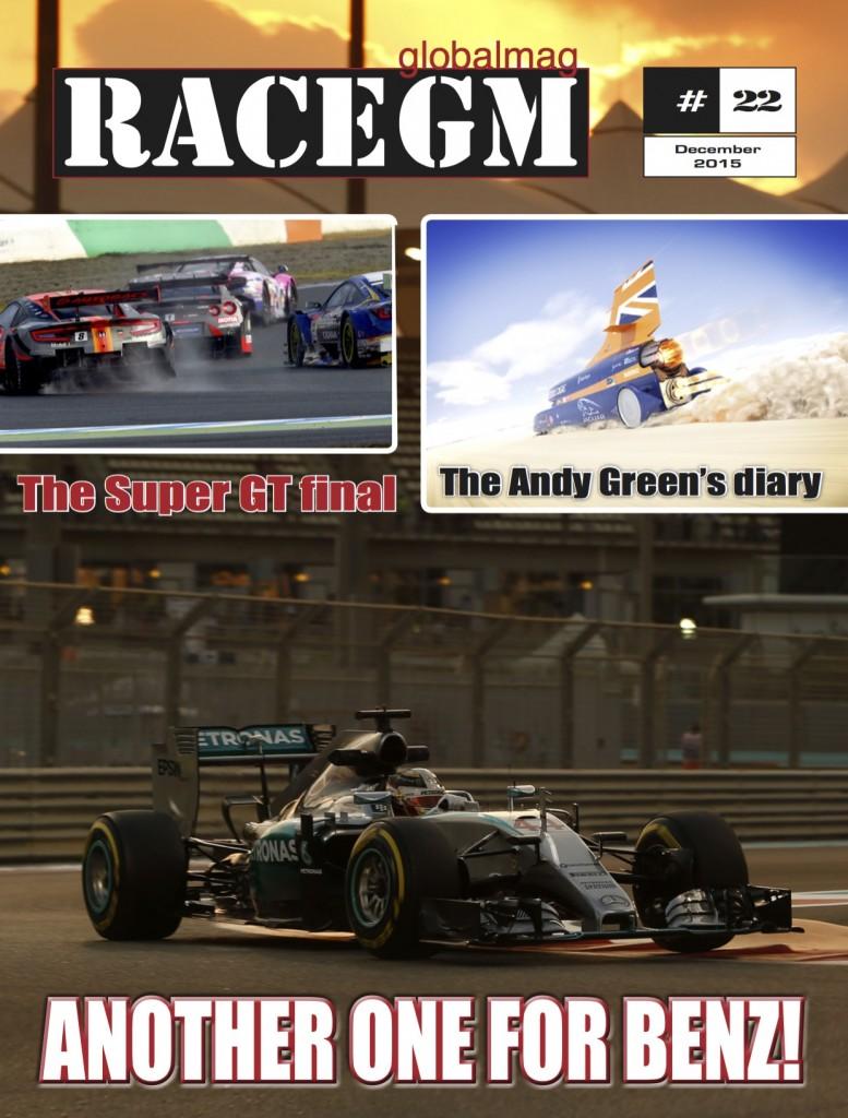 RGM December 2015 cover